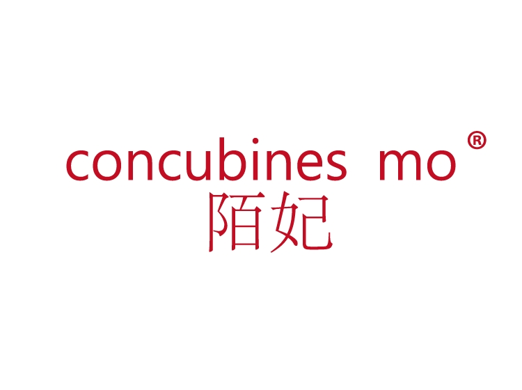 陌妃 CONCUBINES MO