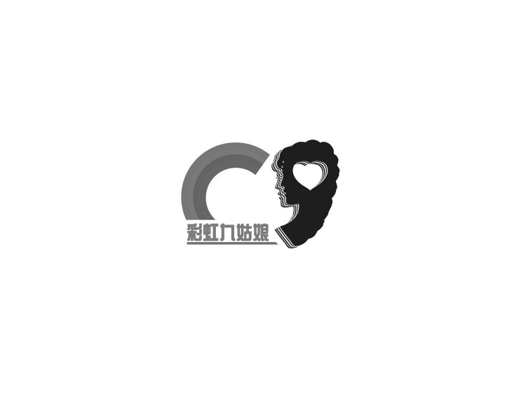 彩虹九姑娘商标转让