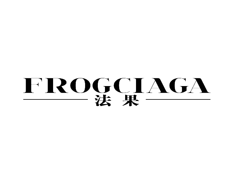 法果 FROGCIAGA