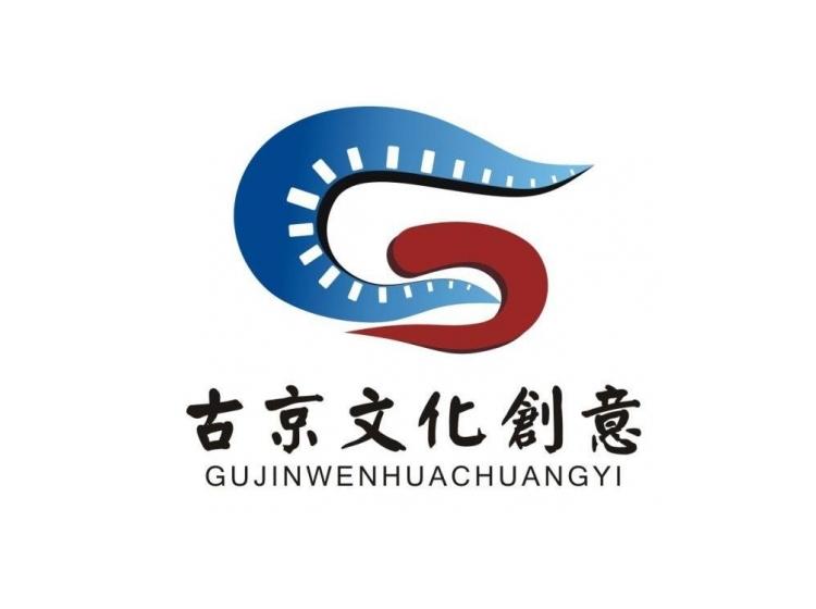 古京文化创意 G商标
