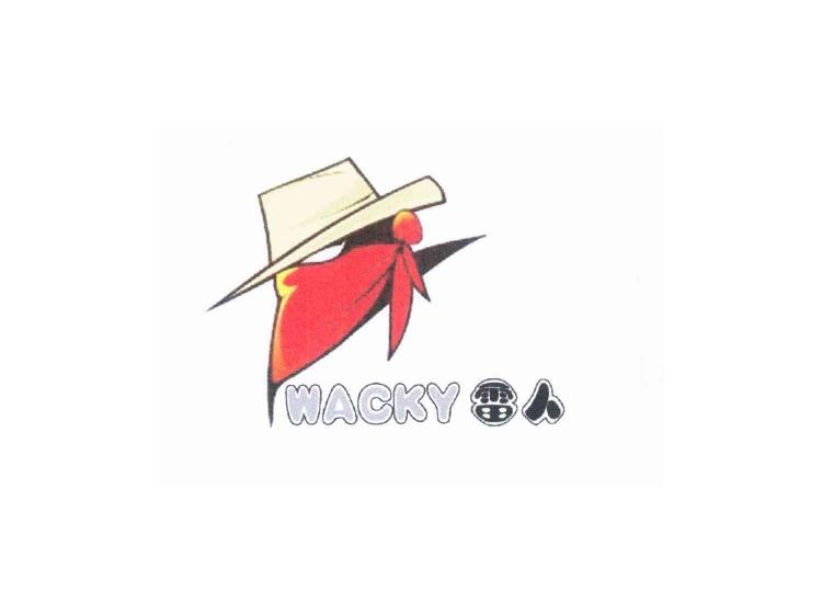 雷人 WACKY