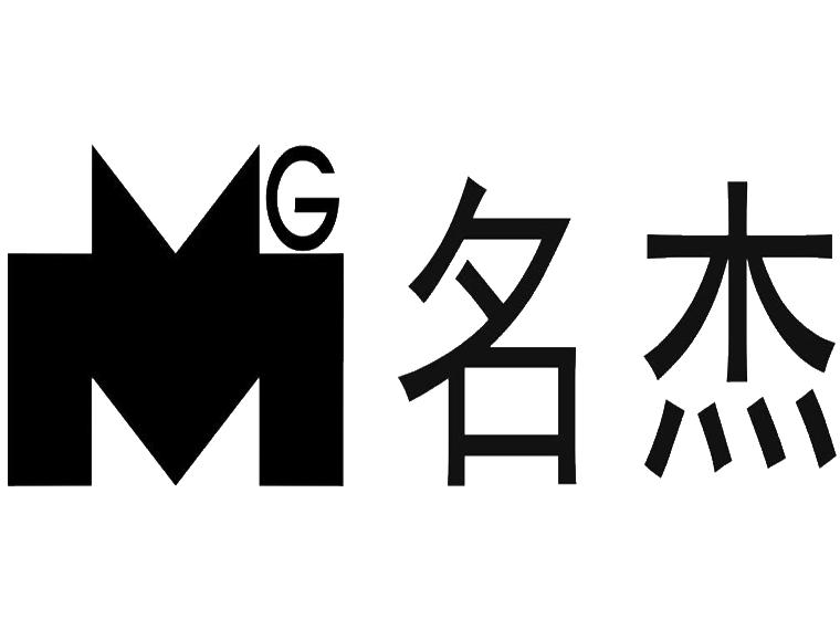 名杰 MG