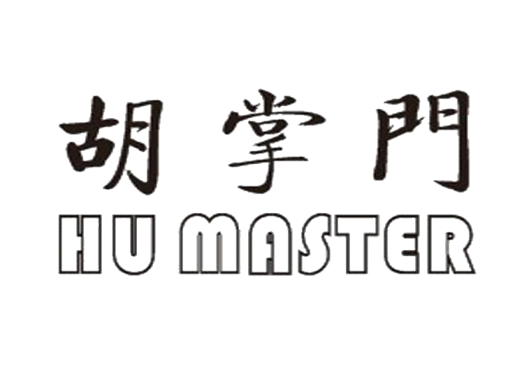 胡掌门 HU MASTER