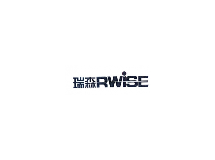 瑞森 RWISE