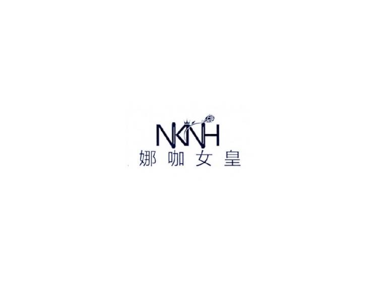 娜咖女皇 NKNH