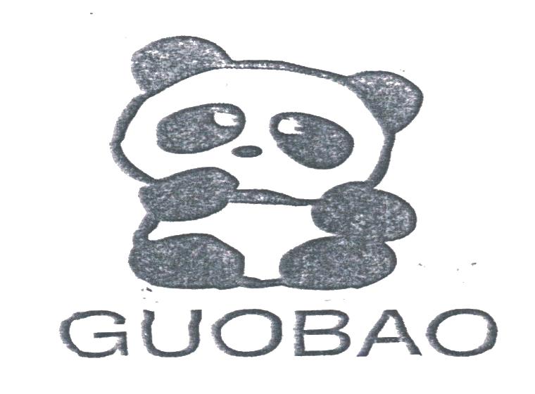 GUO BAO