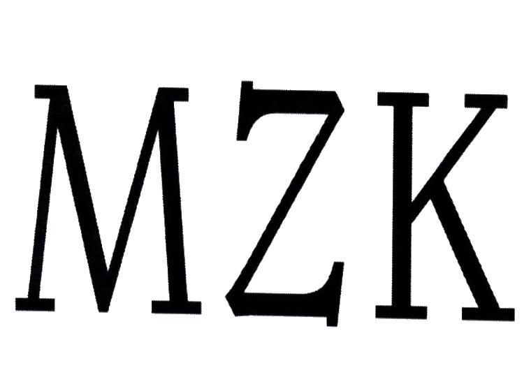 MZK商标