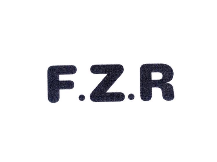 F.Z.R商标转让