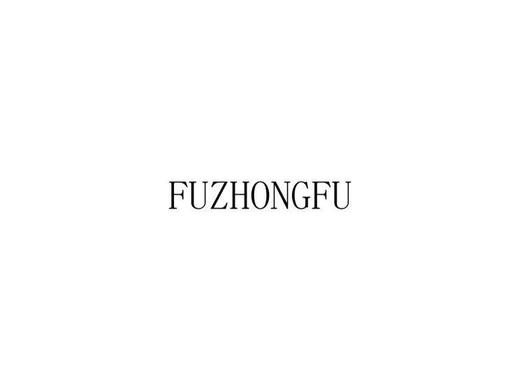 FUZHONGFU