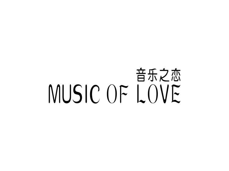 音乐之恋 MUSIC OF LOVE