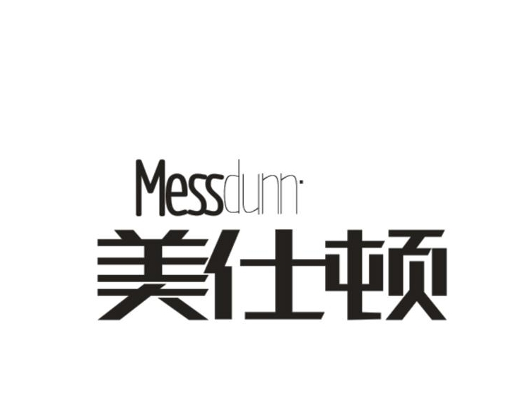 美仕顿 MESSDUNN