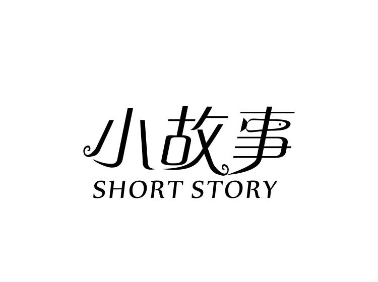 小故事 SHORT STORY