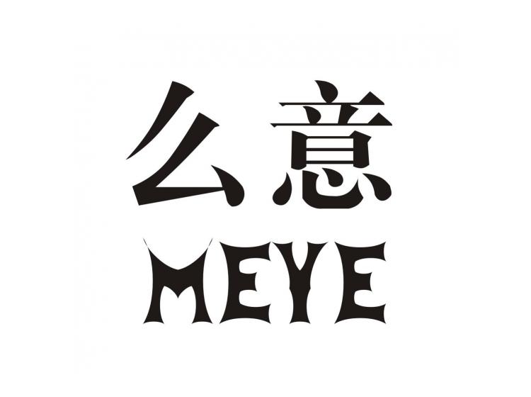 么意 MEYE