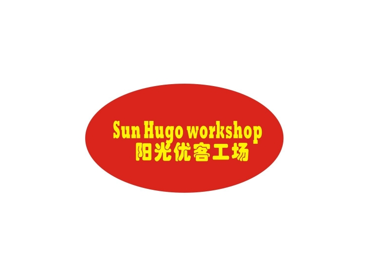 陽光優客工場  SUN HUGO WORKSHOP