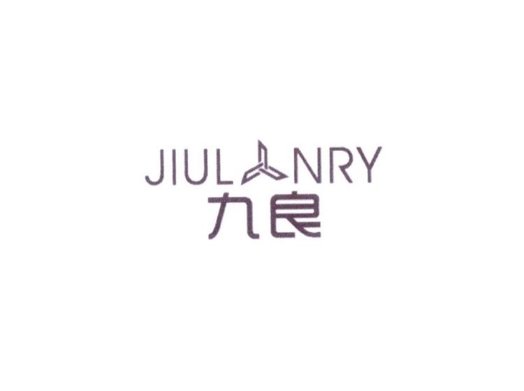 九良 JIUL NRY