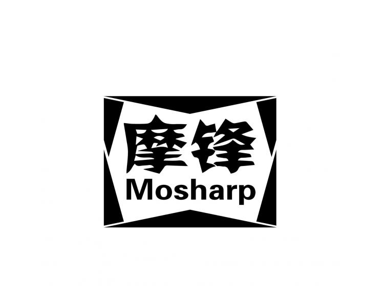 摩锋 MOSHARP