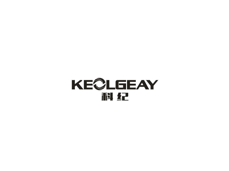 科纪 KEOLGEAY