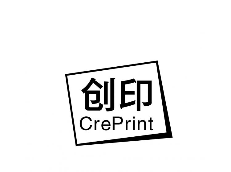 创印 CREPRINT