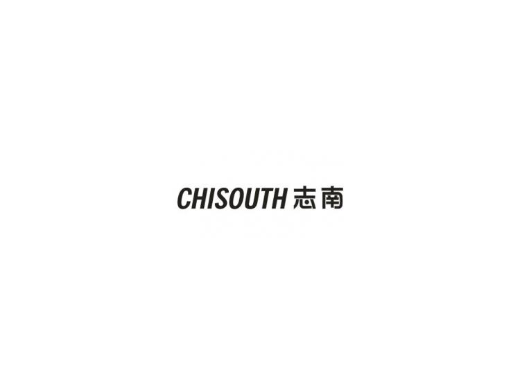 志南 CHISOUTH