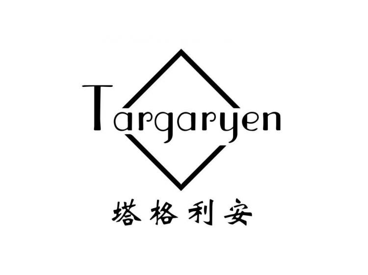 塔格利安 TARGARYEN