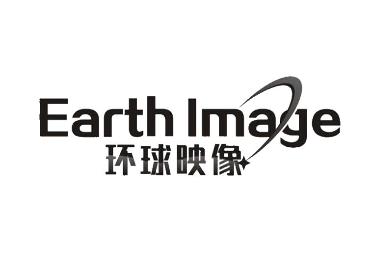 环球映像 EARTH IMAGE商标