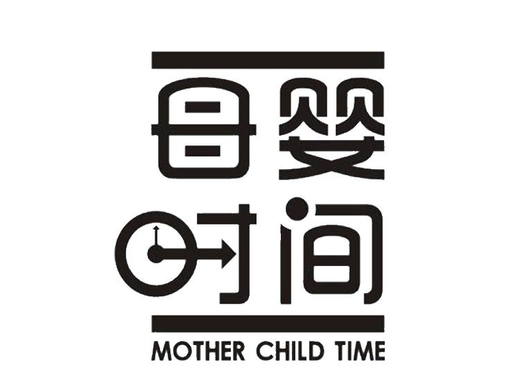 母婴时间 MOTHER CHILD TIME