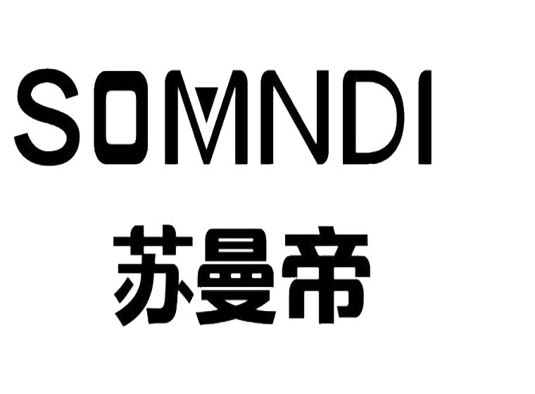 苏曼帝 SOMNDI