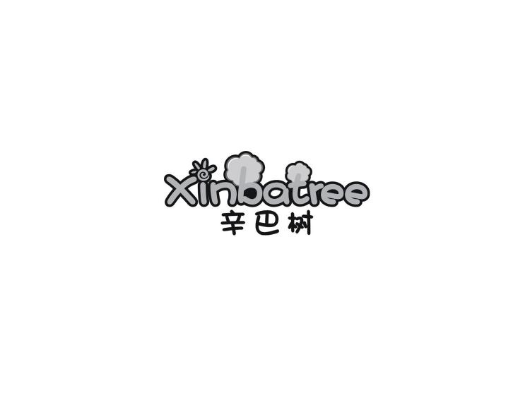 辛巴树XINBATREE