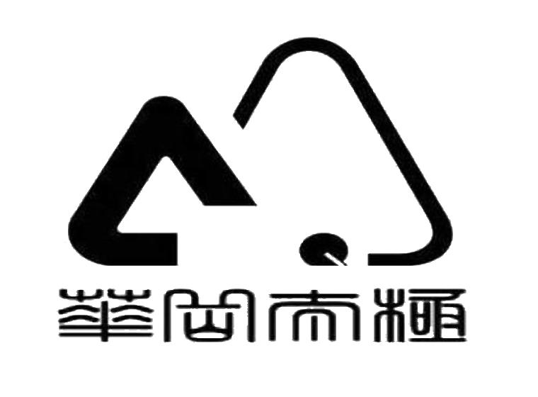 华岳太极商标