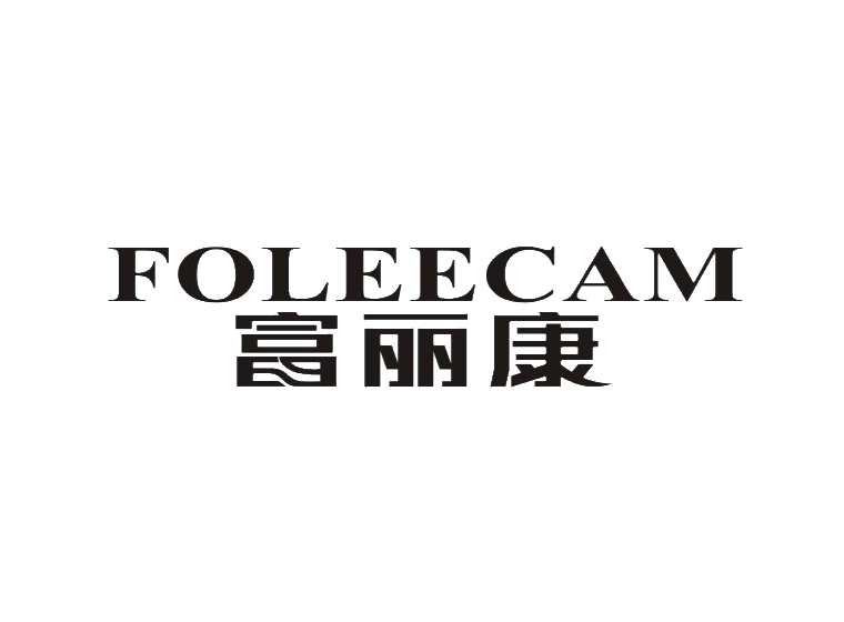 富丽康 FOLEECAM