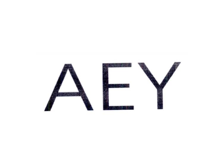 AEY商标