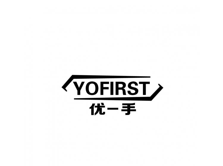 优一手 YOFIRST