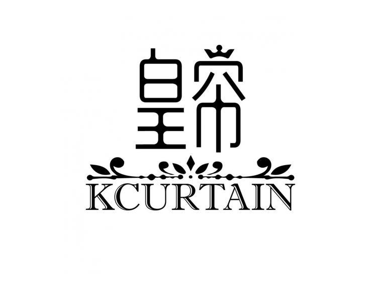 皇帘 KCURTAIN