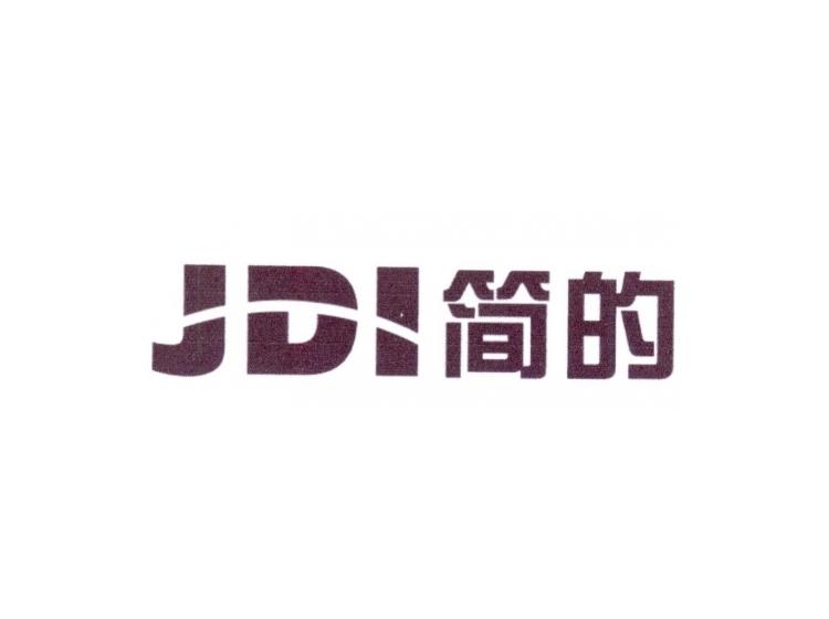 简的 JDI