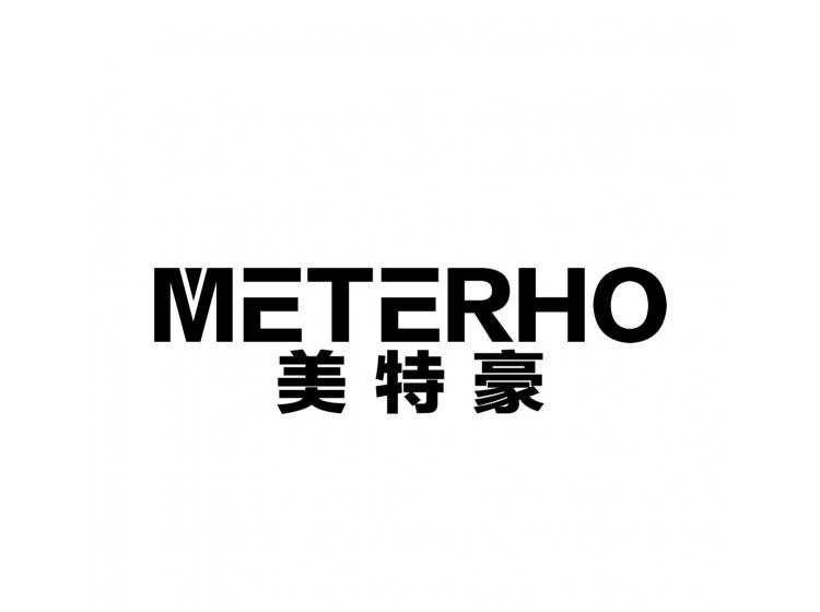 美特豪 METERHO