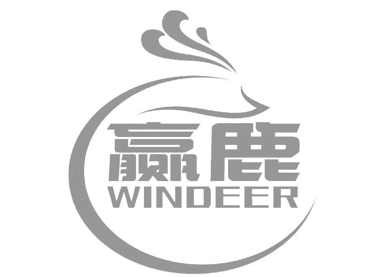 赢鹿WINDEER