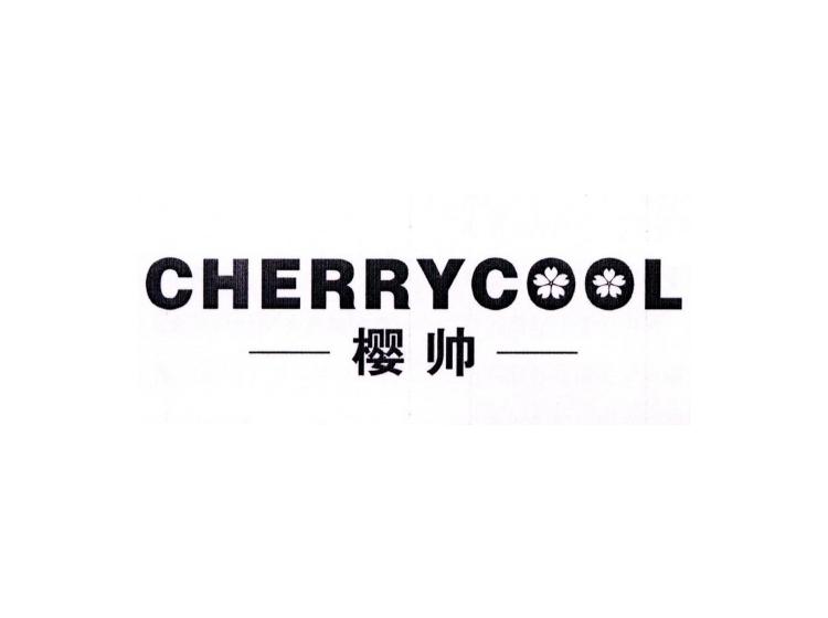 樱帅 CHERRYCOOL