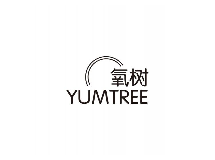 氧树 YUMTREE