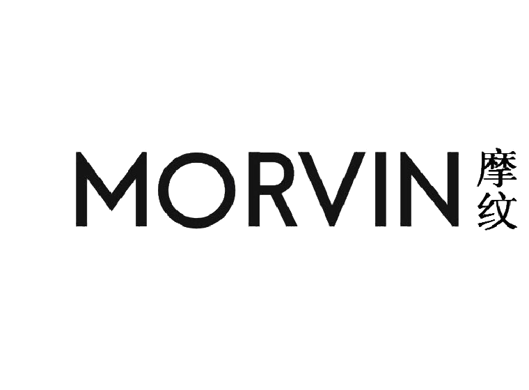 摩纹 MORVIN商标