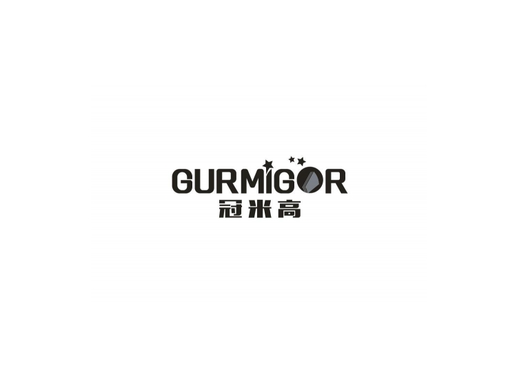 冠米高 GURMIGOR
