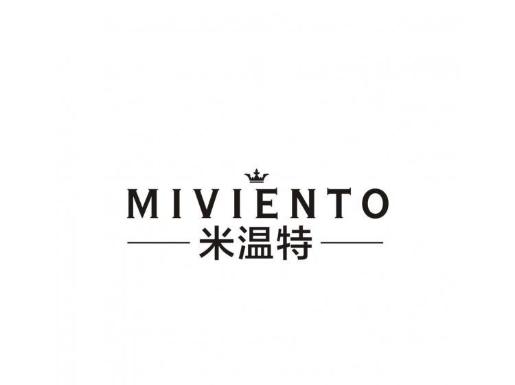 米温特 MIVIENTO