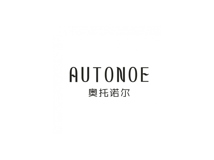 奥托诺尔  AUTONOE