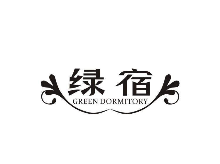 绿宿 GREEN DORMITORY