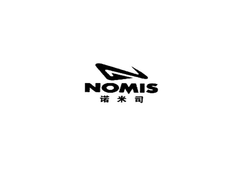 诺米司 NOMIS