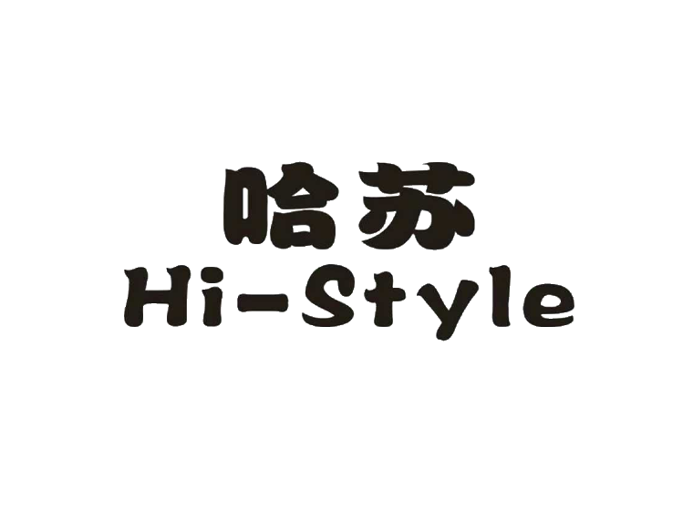 哈苏 HI-STYLE