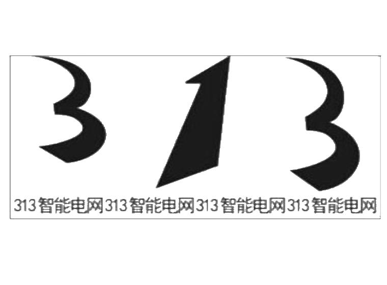 智能电网 313