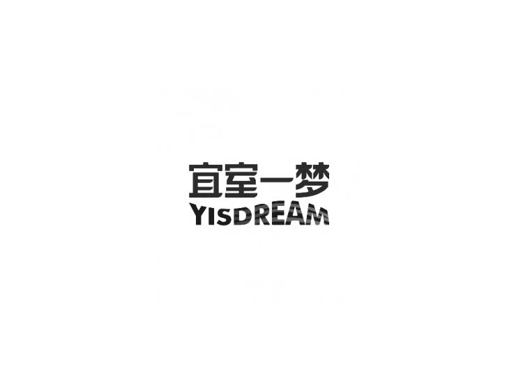宜室一梦 YISDREAM