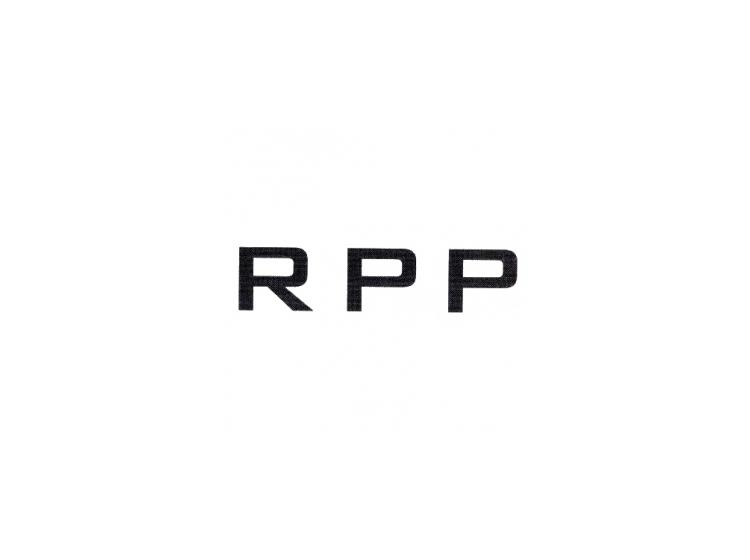 RPP商标