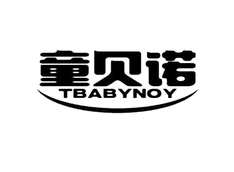 童贝诺 TBABYNOY商标转让