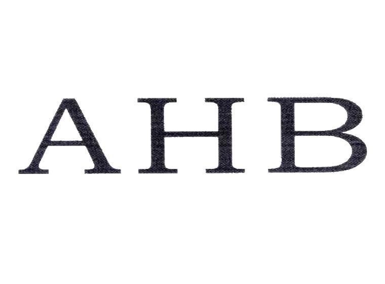 AHB商标